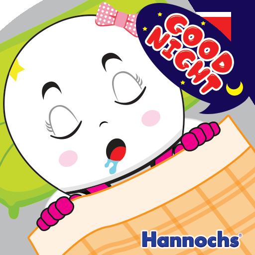 Hannochs_WA-Nite