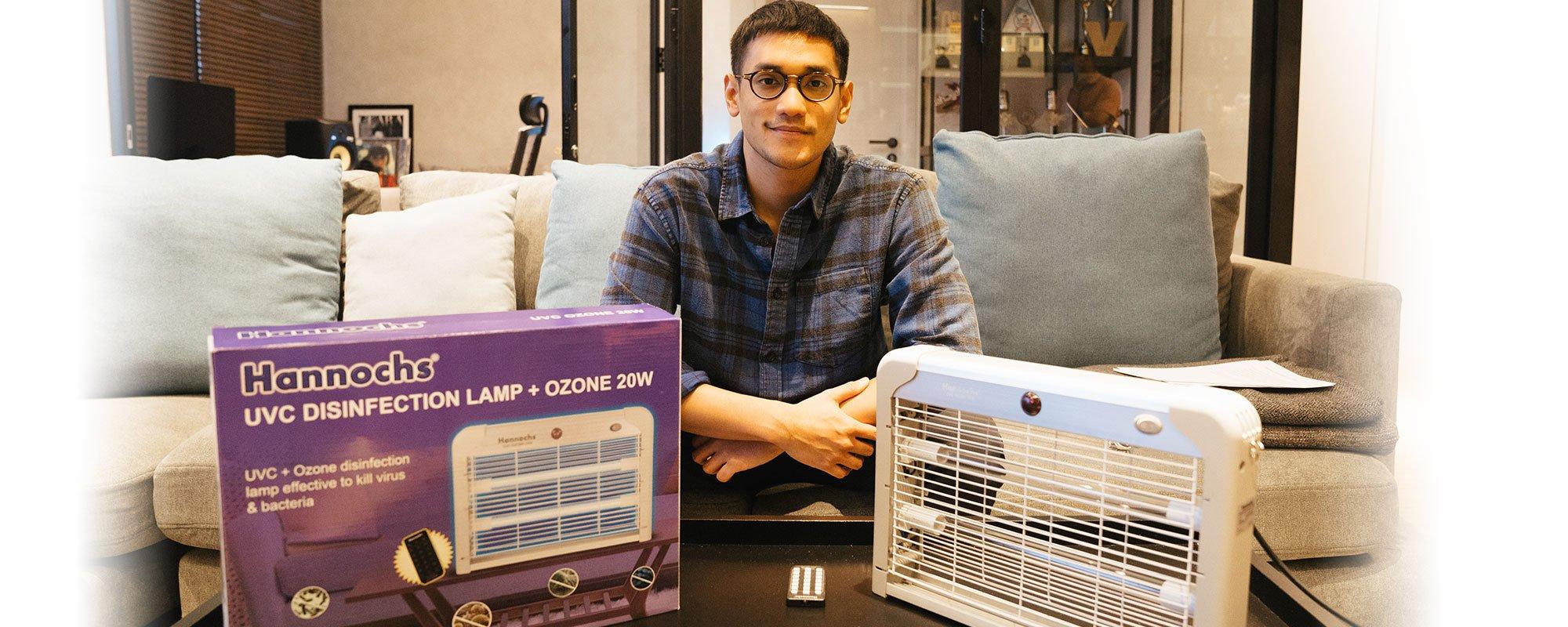 Disinfectant Lamp UVC Ozone